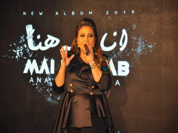 بالصور  مؤتمر صحفي لألبوم  أنا لسه هنا  لمي كساب   مصراوى