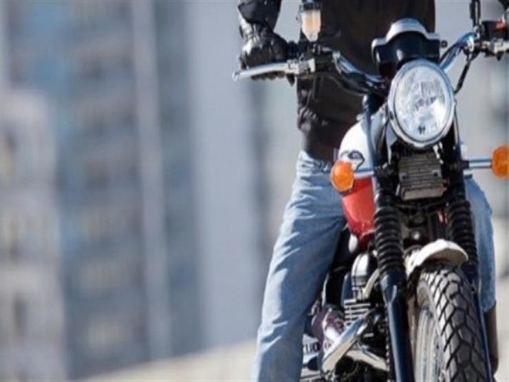 التحريات: عاطلان سرقا 30 دراجة نارية في بولاق الدكرور