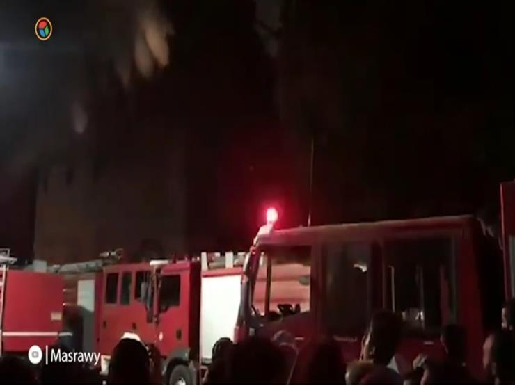 الحمايه المدنية تسيطر علي حريق كنيسة الأنبا بولا