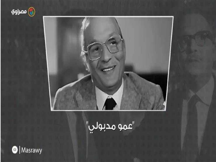 """ذكرى """"بابا عبده"""" .. صانع البسمة وملك مدرسة البهجة"""