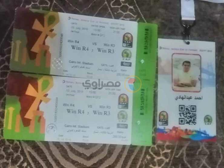 """64   ألف مصري اشتروا تذاكر دور الـ8 لتشجيع المنتخب.. """"لبسوا في جنوب إفريقيا"""""""