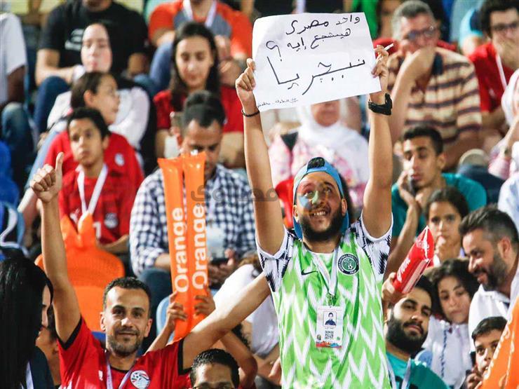 """""""اللي اتدبس في تذكرة دور الـ٨"""".. ما فعله مصري """"بيشجع نيجيريا"""""""