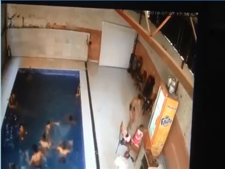 بالفيديو.. لحظة مصرع طفل صعقًا بالكهرباء بعد خروجه من حمام سباحة بالمرج