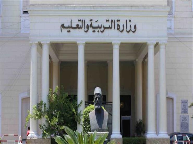 بنظام الـ(IG)..  التعليم  تعلن تشغيل 5 مدارس حكومية دولية جد   مصراوى