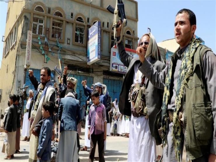 اليمن: ميليشيا الحوثي تعاود قصف مطاحن البحر الأحمر التابعة لبرنامج الأغذية العالمي بالحديدة