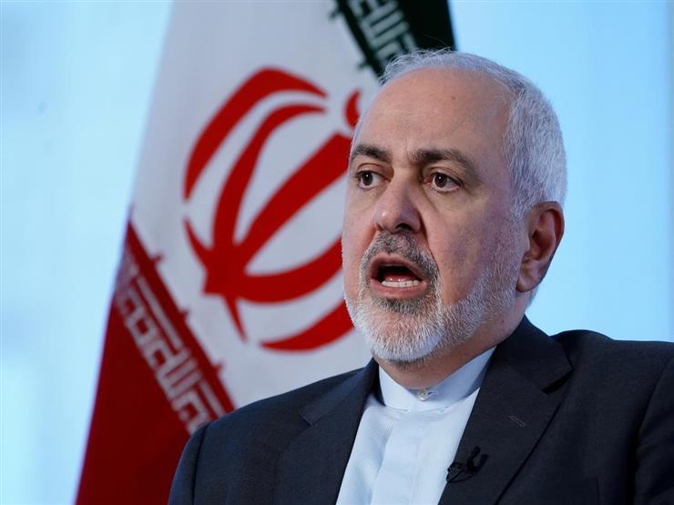 رويترز: واشنطن لن تفرض عقوبات على وزير الخارجية الإيراني