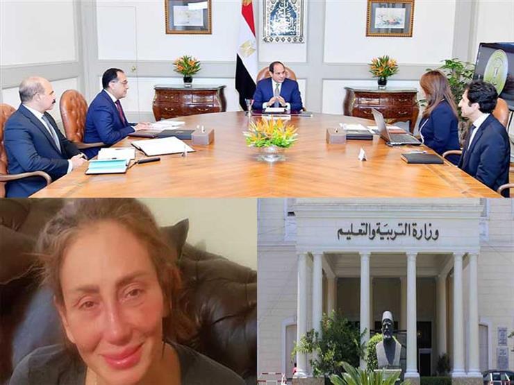 حدث ليلًا| تحديد موعد إعلان نتيجة الثانوية.. وحياة ريهام سعيد مهددة