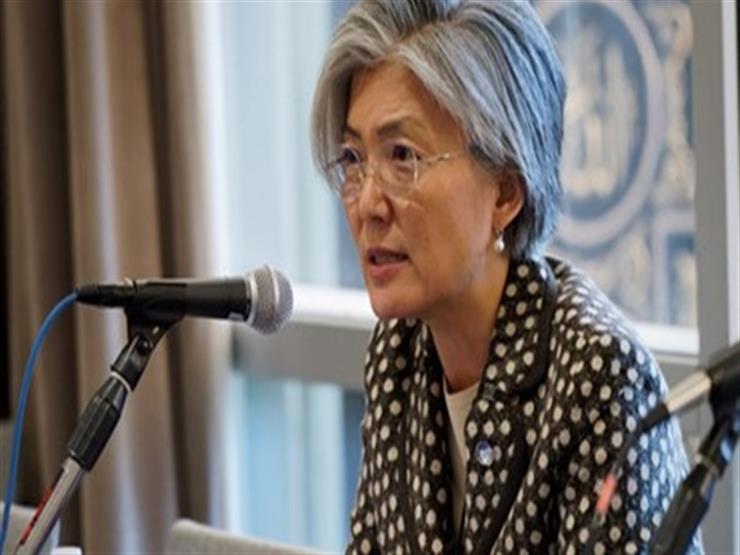 وزيرة خارجية كوريا الجنوبية تبحث تعزيز الشراكة مع الاتحاد الأفريقي