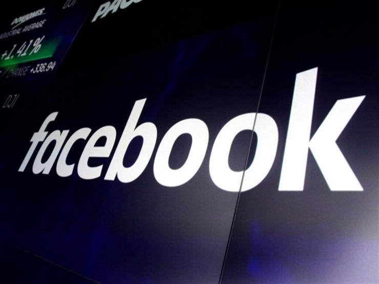 مصدر لرويترز: هيئة تنظيمية أمريكية توافق على تسوية مع فيسبوك بـ 5 مليارات دولار