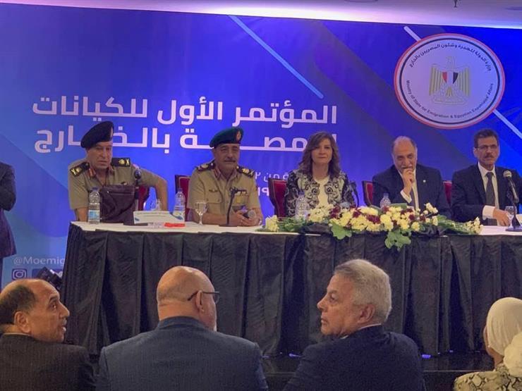 برلمانية تشيد بمؤتمر الكيانات المصرية في الخارج وتوجه الشكر لوزيرة الهجرة