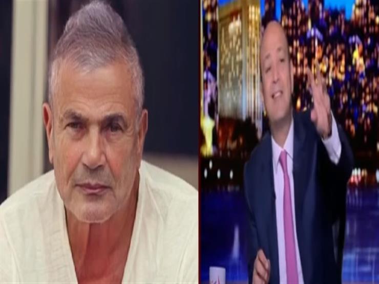 """""""تحدي الشيخوخة فشل مع عمرو دياب"""".. أديب معلقًا على """"FaceApp"""""""