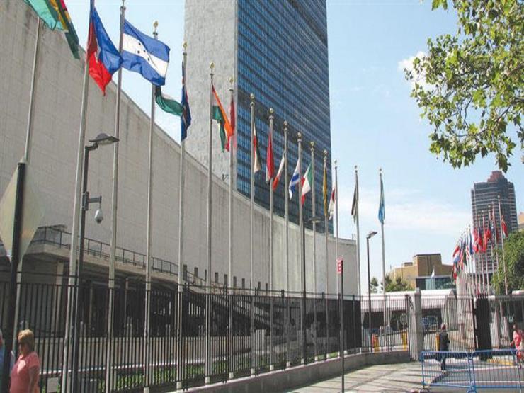 اختتام البرنامج التدريبي للملاحق الدبلوماسيين المصريين بمقر الأمم المتحدة بنيويورك