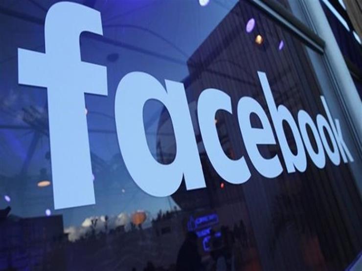 بسبب عدم حماية البيانات.. تغريم فيسبوك 5 مليارات دولار بالولايات المتحدة