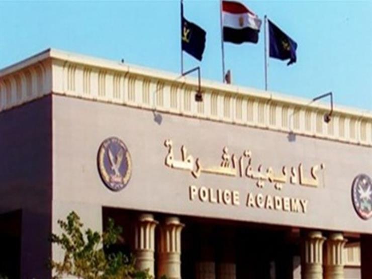 أكاديمية الشرطة تعلن مد فترة قبول الضباط المتخصصين