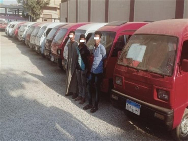 سرقوا 17 سيارة.. كواليس سقوط عصابة الأشقياء الثلاثة في العياط
