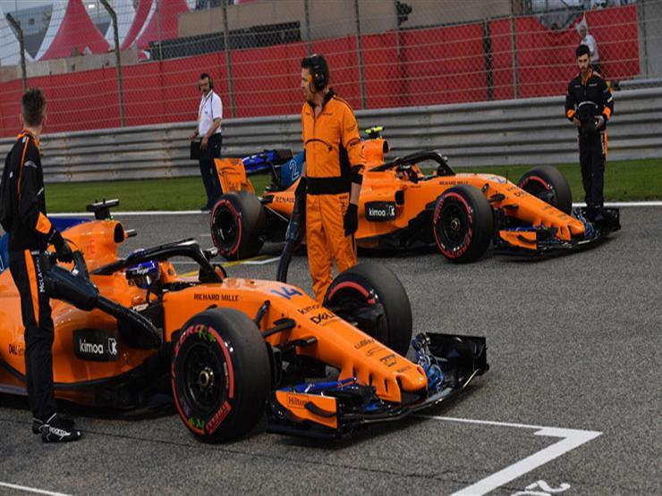 لهذا السبب.. مدير فريق مكلارين يطالب بتحديد سقف للإنفاق في فورمولا-1