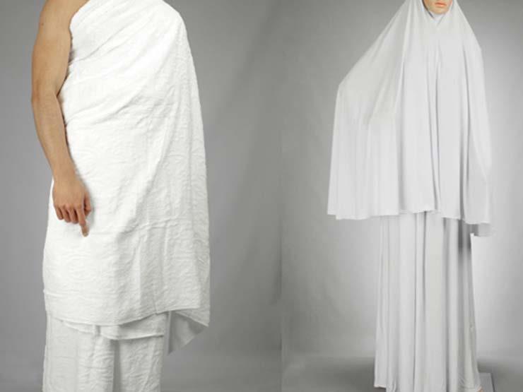 قبل يومين من انطلاق رحلات الحج.. تعرف على ملابس إحرام الرجل والمرأة