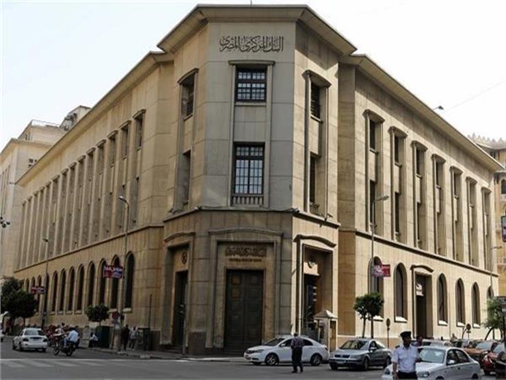 بلومبرج: مصر أدارت مشكلاتها الاقتصادية بشكل صحيح وبدأت تجني الثمار