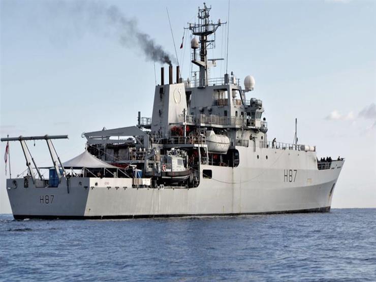 سفينة حربية بريطانية تتجه نحو الخليج لحماية لناقلات ومواجهة التهديدات الإيرانية