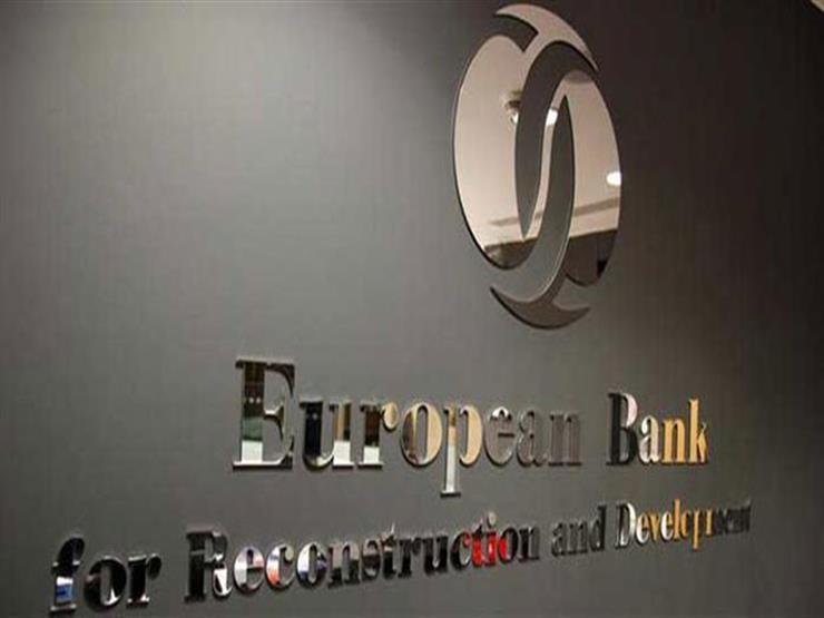 البنك الأوروبي لإعادة الإعمار يعتزم ضخ 1.5 مليار يورو لمصر خلال 2019
