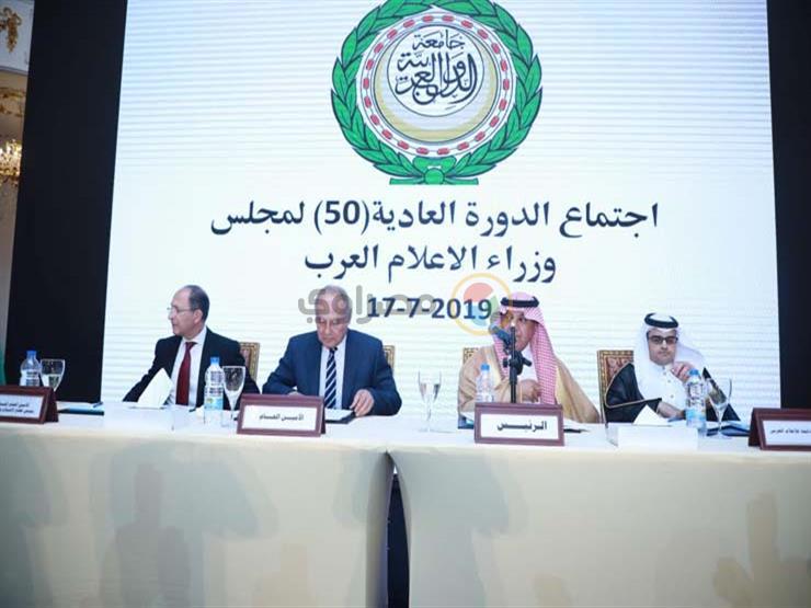 وزيرا إعلام السعودية والجزائر يؤكدان أهمية الإعلام في مواجهة الإرهاب وكشف داعميه