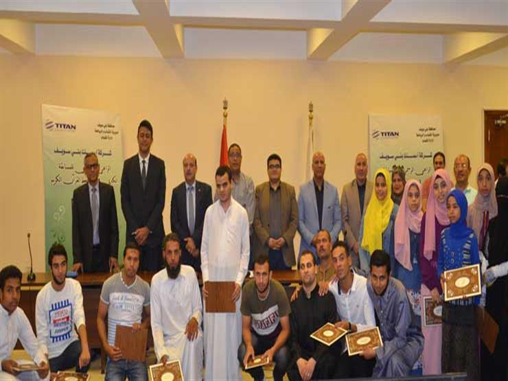 تكريم 25 فائزًا في المسابقة الكبرى لحفظ القرآن في بني سويف