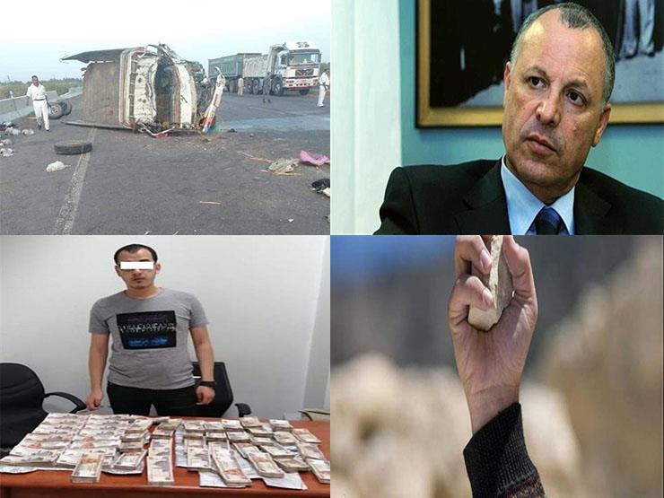 نشرة الحوادث المسائية.. إدارة جنائية لمحاكمات طرة وتسمم 8 طالبات