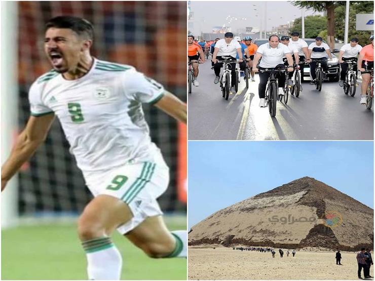 مصر في أسبوع: زلزال العاصمة وكشف أثري.. الجزائر بطلاً لأمم أفريقيا