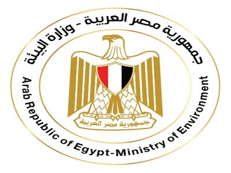 لأول مرة في مصر.. استراتيجية جديدة لدمج المفاهيم البيئية في المناهج الدراسية