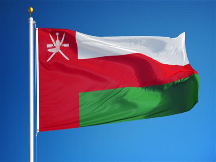 سلطنة عمان تنفي إقامة علاقات دبلوماسية مع إسرائيل