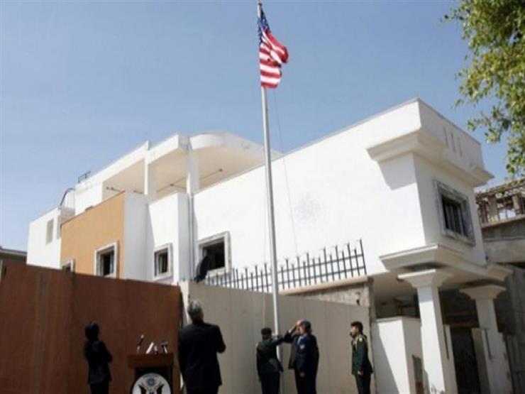 حول العالم في 24 ساعة: حريق في مقر السفارة الأمريكية بالعاصمة الليبية