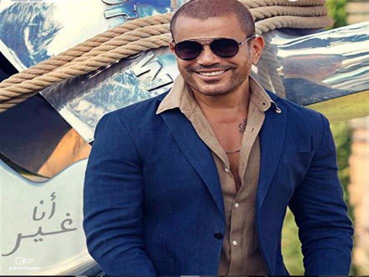 """عمرو دياب يطرح """"أول يوم في البعد"""" خلال أيام"""
