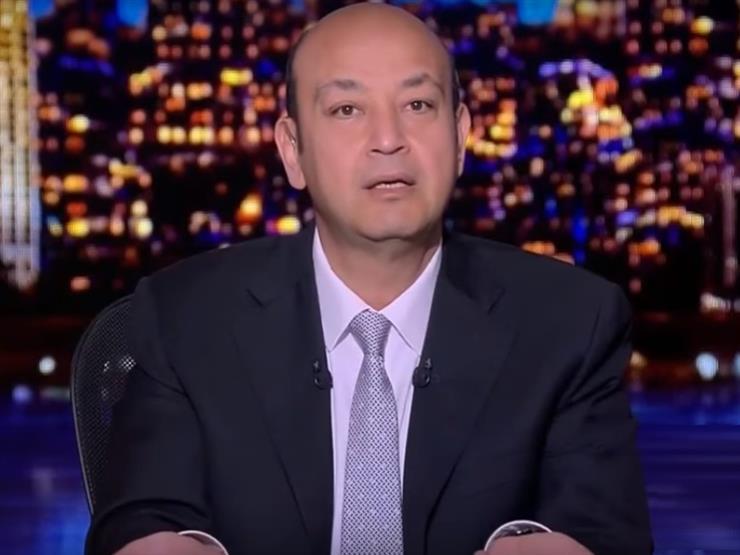 """عمرو أديب يعلق على واقعة """"فتاة العياط"""""""