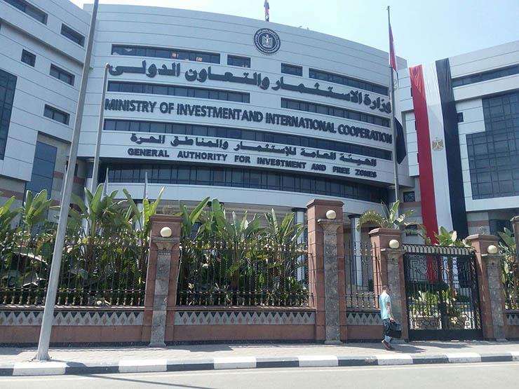 هيئة الاستثمار تصدر ضوابط التصدير للشركات العاملة بالمناطق الحرة
