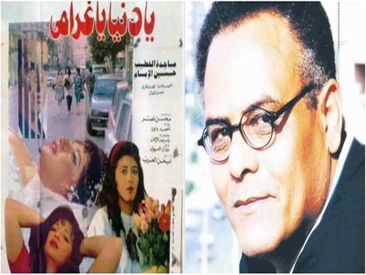 """محمد العدل مخرجًا لمسلسل """"قلبي يحبك يا دنيا"""""""