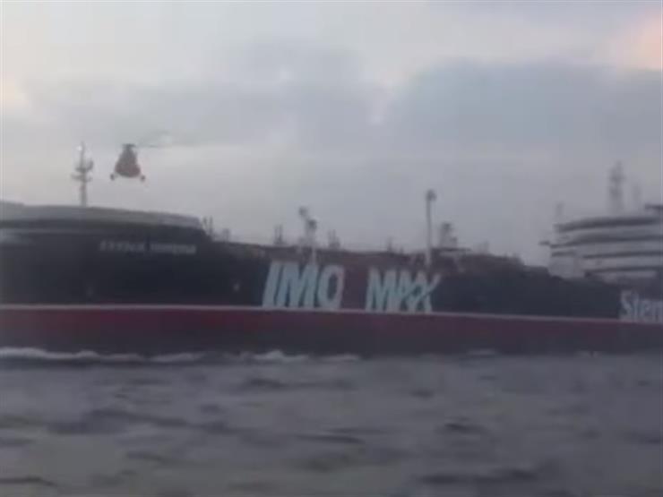 مفاجأة.. تسجيل صوتي يكشف اختطاف إيران ناقلة النفط بحضور فرقاطة بريطانية