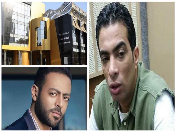 تأجيل التحقيق مع اتحاد الكرة وسرقة شقة شادي محمد .. نشرة ال   مصراوى