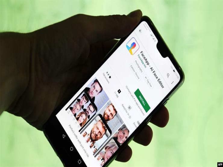 """حفاظًا على الخصوصية.. كيف تحذف بياناتك من تطبيق """"FaceApp""""؟"""