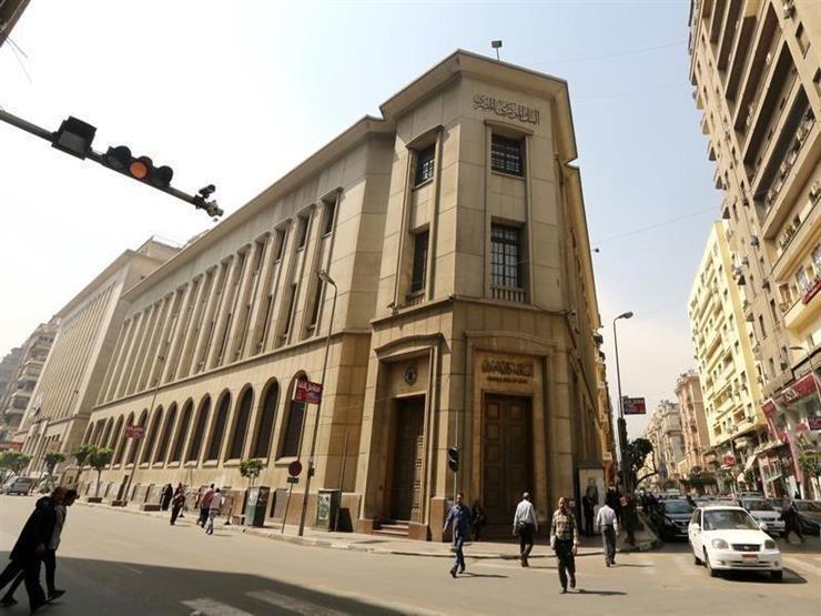 فاروس تتوقع خفض البنك المركزي أسعار الفائدة 1% في اجتماع الخميس