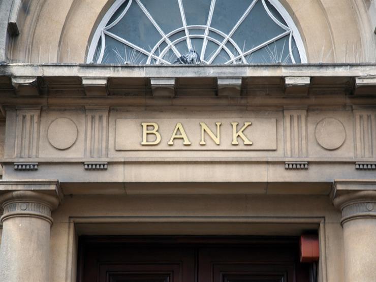 أمين الفتوى: القرض من البنك للمشروع أو التجارة تمويل جائز شرعاً