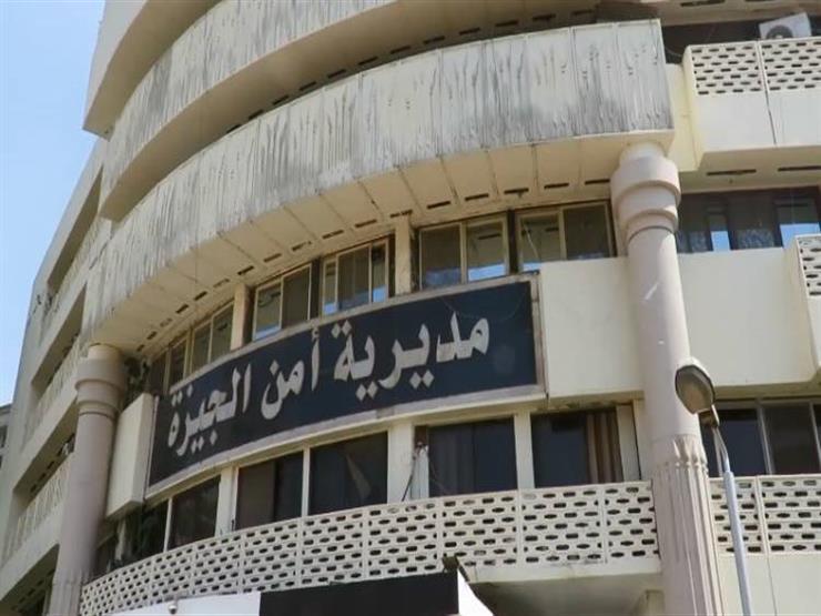 بالأسماء.. اعتماد حركة تنقلات ضباط الجيزة