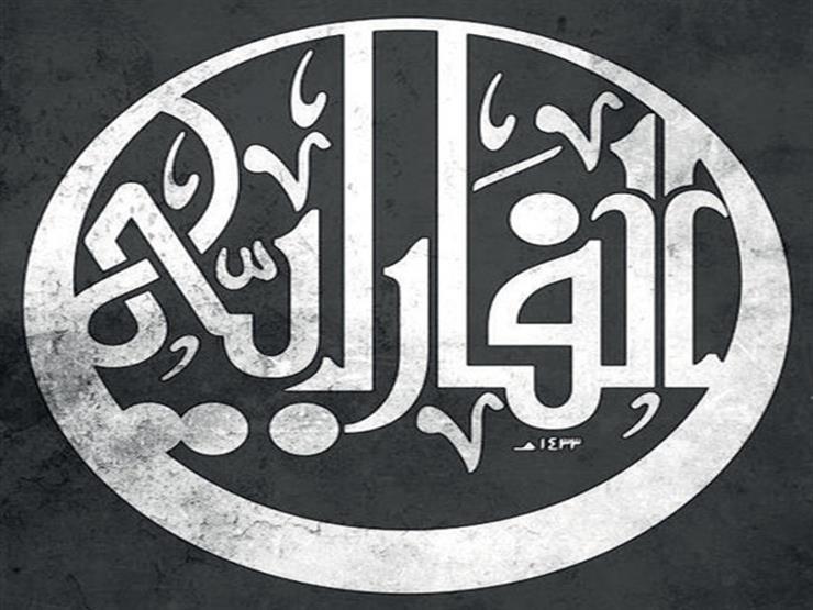 """تحملان اسم """"الفارابي"""".. فرقتان لإحياء التراث العربي والإسلامي ونشر تعاليم الدين بالموسيقى"""