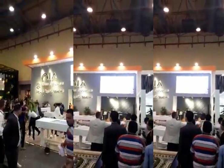 بالكراسي وطفايات الحريق.. قصة مشاجرة معرض الأهرام العقاري (فيديو)