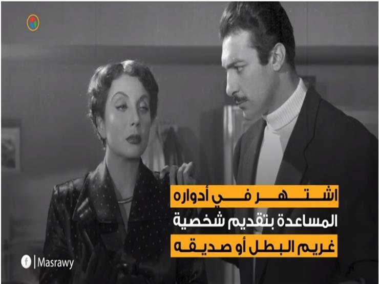 """رشدي أباظة.. أوصى بفرش تربته بـ""""الحنة"""" لهذا السبب ورحلت ابنته مؤخرًا"""