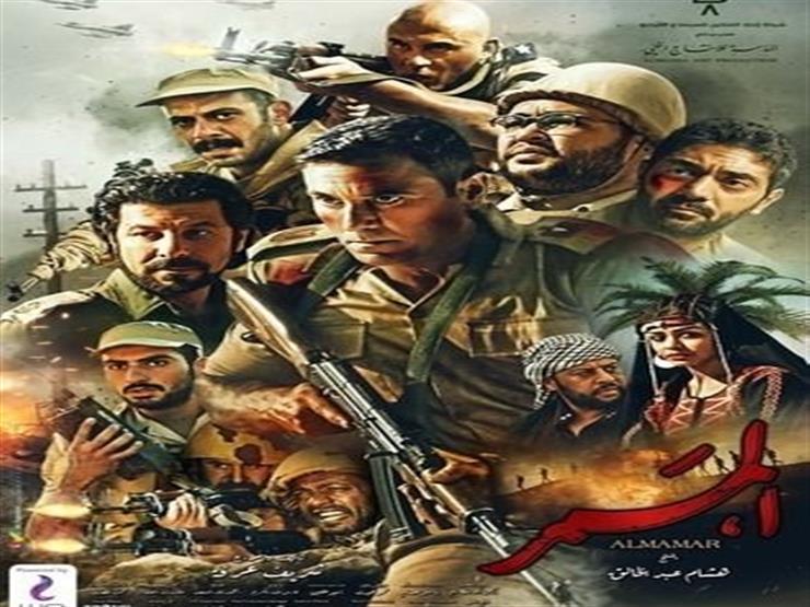 محمد فراج عن فيلم الممرحسينا إننا جنود بنحارب على الجبهة