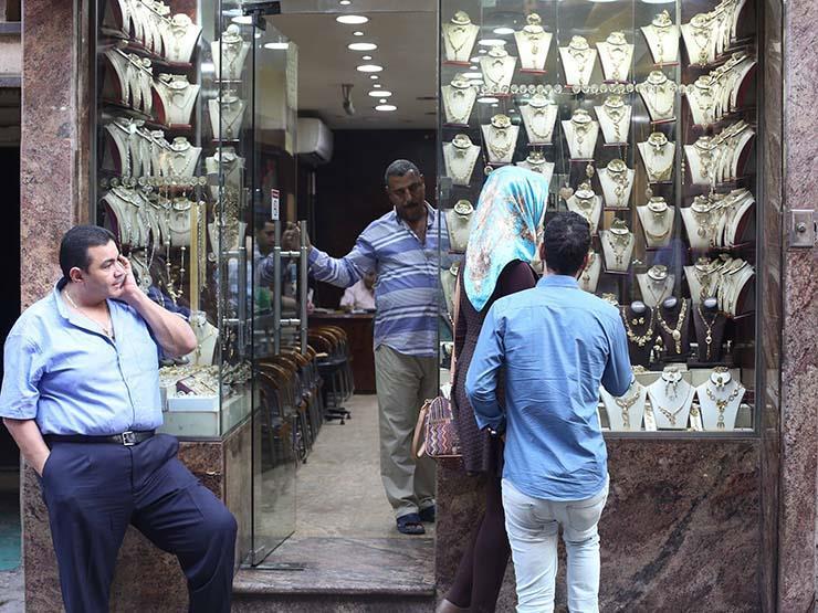 أسعار الذهب في مصر تواصل التراجع لليوم الثاني على التوالي