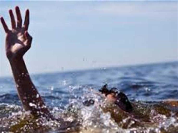 مصرع طفل غرقًا في شاطئ بلطيم بكفرالشيخ