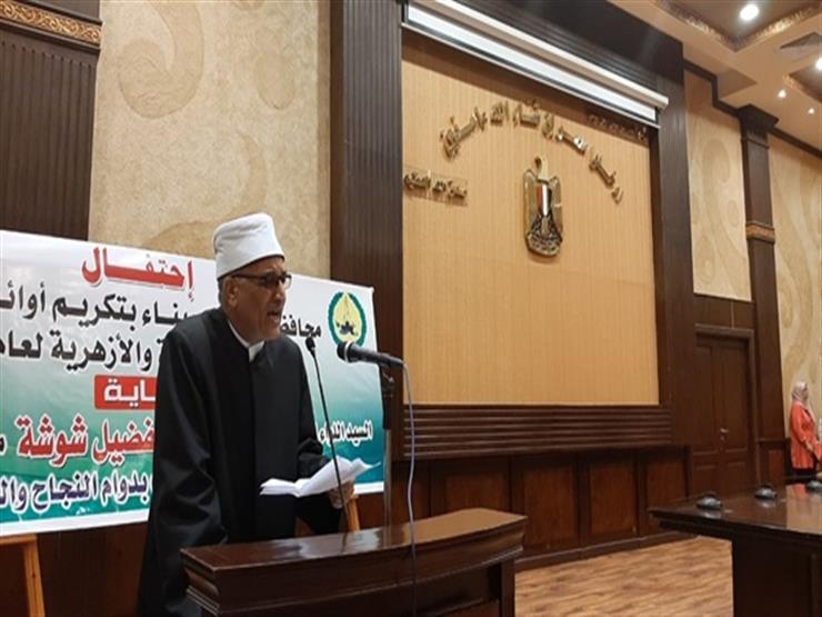 محافظ شمال سيناء يكرم أوائل الشهادات الأزهرية بالمنطقة