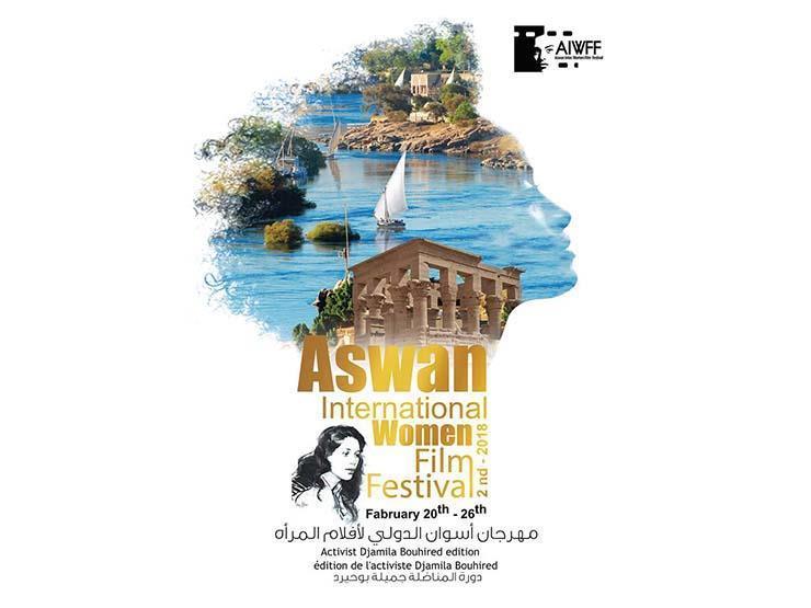 مهرجان أسوان لأفلام المرأة يبدأ تلقي أفلام دورته الرابعة
