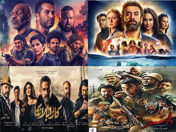 """في إيرادات الثلاثاء.. """"الفيل الأزرق 2"""" في الصدارة و""""محمد حسين"""" الأخير"""